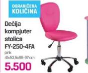 Dečija kompjuter stolica FY-250-4FA
