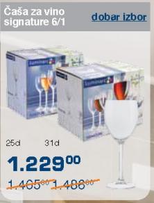 Čase za vino signature 25cl