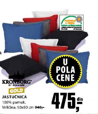 Jastučnica 50x60 cm