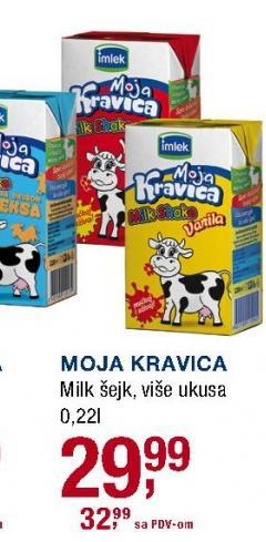 Milk shake vanila