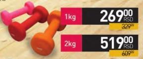 Tegovi 2kg