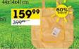 Rashladna torba 44x14x41cm
