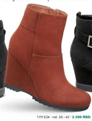 Cipele ženske 1111534