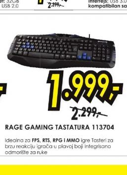 Gejmerska tastatura uRage Exodus 113704
