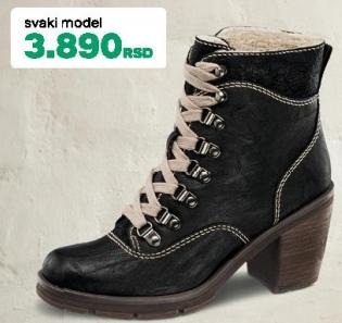 Cipele ženske 1110 554