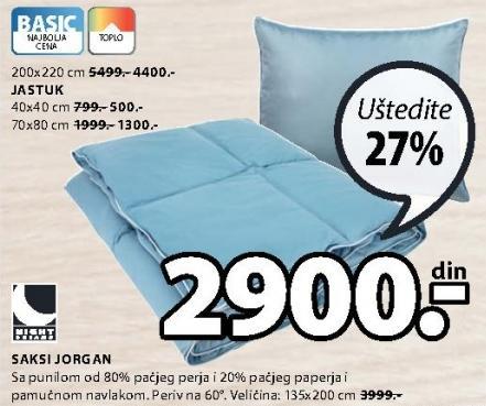 Jastuk Saksi 70x80cm Night Dreams