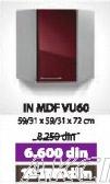Kuhinjski element IN MDF VU60 moka