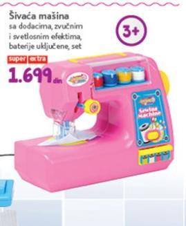 Igračka šivaća mašina