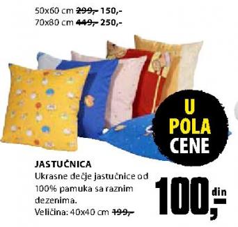 Jastučnica 40x40 cm