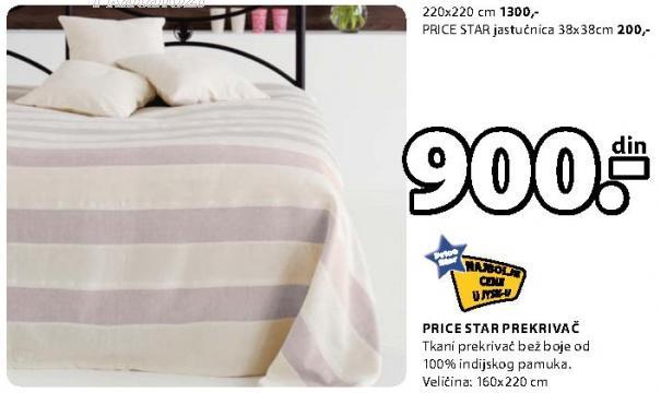 Jastučnica Price Star 38x38cm