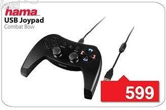 Joypad Combat Bow