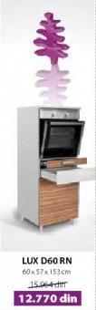 Kuhinjski element Lux D60 Rn