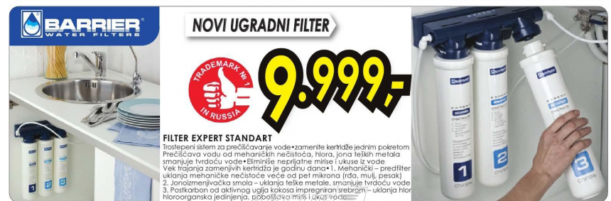 Filter Expert Standart