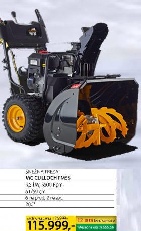 Snežna freza McCulloch Pm55
