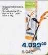 Električni Trimer 500W ET-500