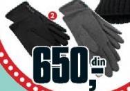 Ženske rukavice Cadria