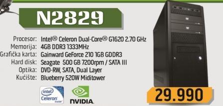 Računar Smart Box N2829