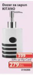 Dozer za sapun  KITANO
