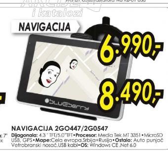 Navigator 2GO547