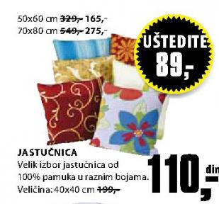 Jastučnica, 50x60cm