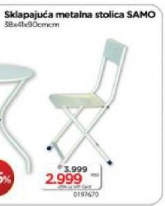 Stolica sklapajuća Samo