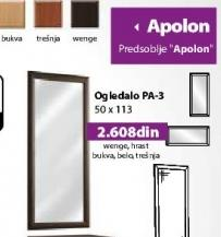 Ogledalo Apolon PA-3