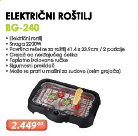 Električni Roštilj 2000W