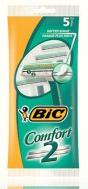 Brijač Comfort 2