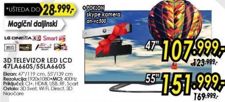 """Televizor LED 47"""" 47la660s + poklon Skype kamera"""
