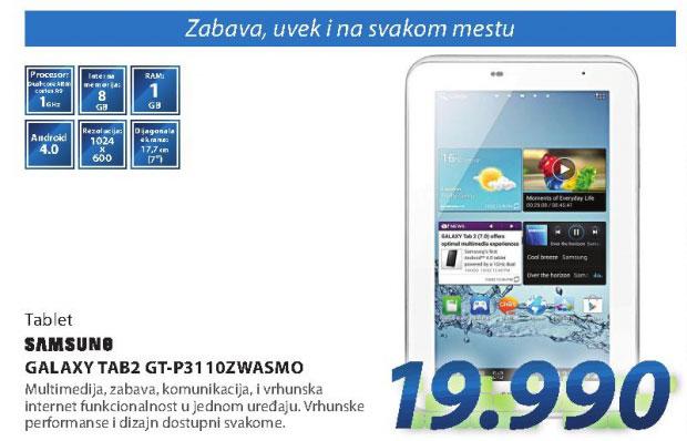 Tablet PC GT-P3110ZWASMO GALAXY TAB 2 7.0