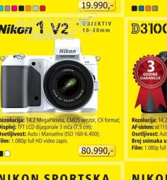 Fotoaparat DSLR V2