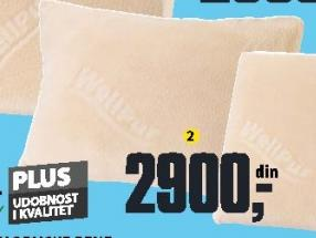 Jastuk Optimal