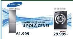 FRIŽIDER Samsung RB29FSJNDSS + U pola cene Veš mašina Samsung WF60F4E5W2X