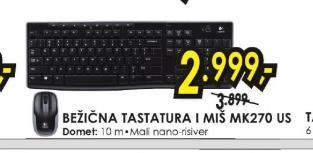 Bežična tastatura i miš MK270 US