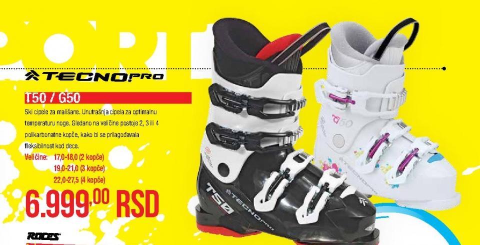 Dečije ski cipele T50/G50