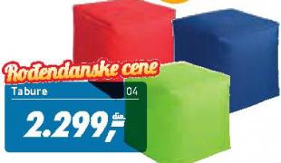 Tabure Cube