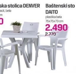 Baštenski sto Daito