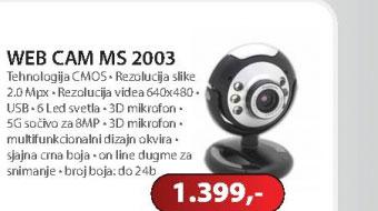Web kamera Industrial MS-303