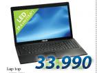 Laptop računar X55A-SX197