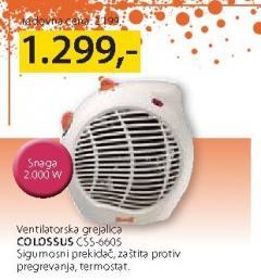 Ventilatorska Grejalica CS-6605