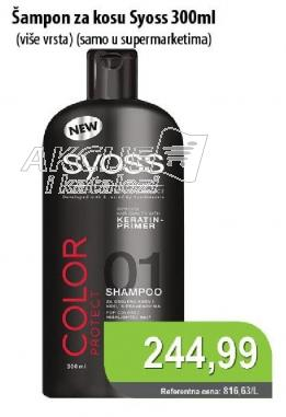 Šampon za kosu Color protect