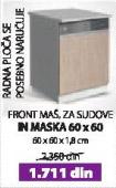 Kuhinjski element IN Maska60x60
