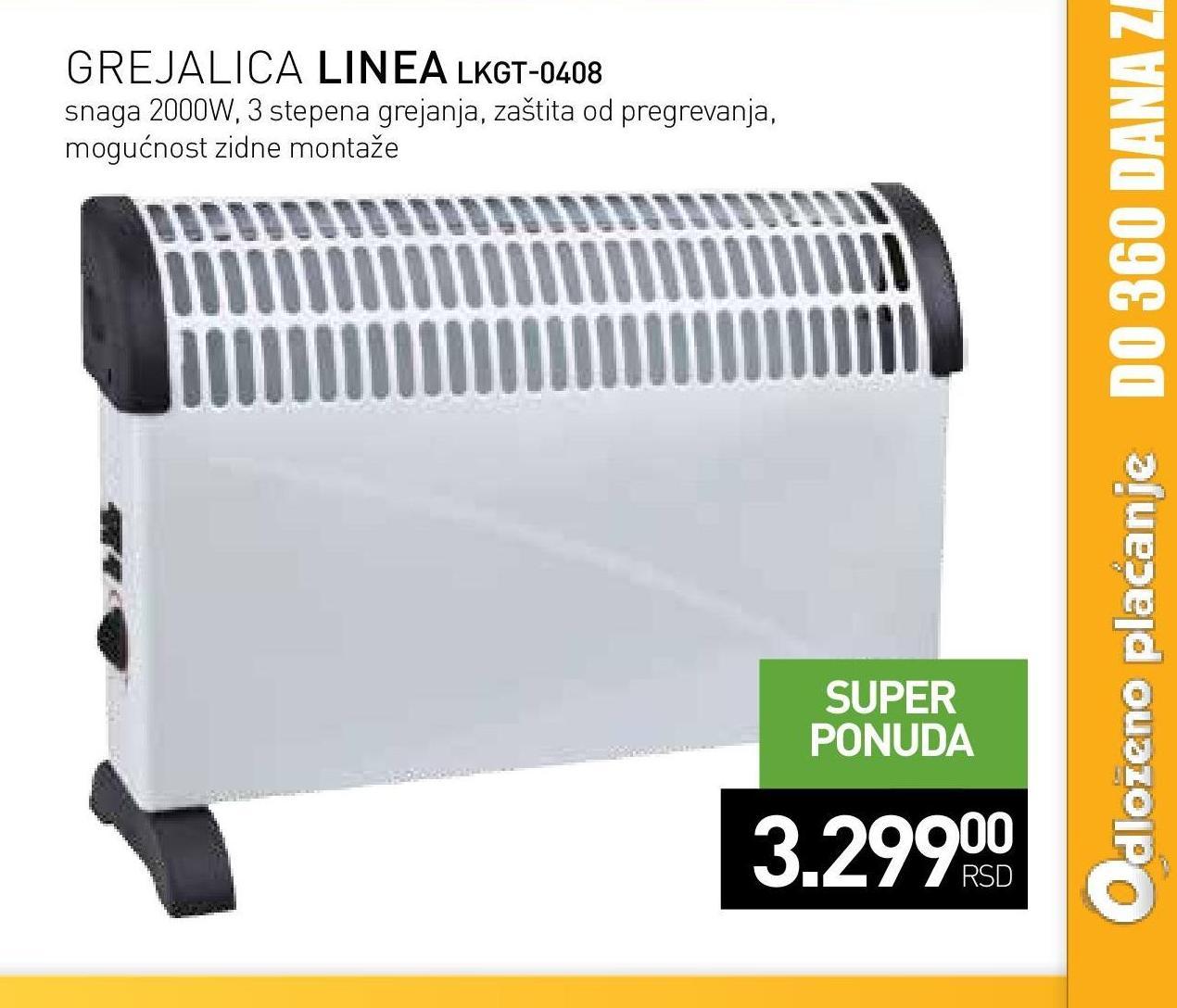 Grejalica 0408