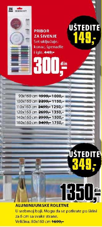 Aluminijumska roletna 100x160 cm