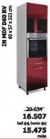 Kuhinjski element In Mdf D60 Rv