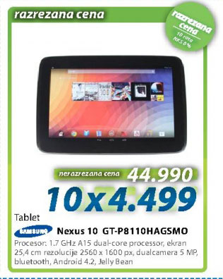 Tablet PC GT-P8110HAGSMO