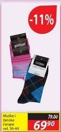 Čarape ženske