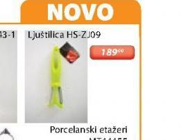 Ljuštilica HS-ZJ09