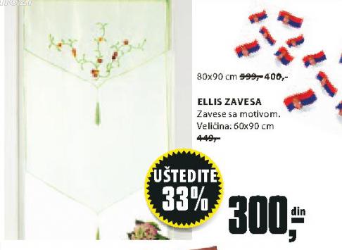 Zavesa Ellis, 60x90cm.