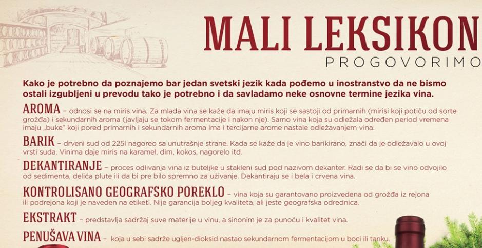 Leksikon vinskih izraza
